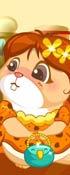 Cute Hamster Date